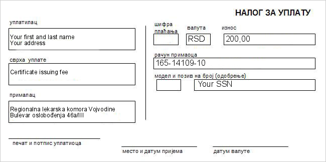 Payment slip for issuing the certificate